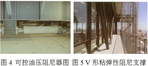 日本超高层建筑结构抗震新技术的发展现状及思考_4