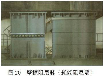 日本超高层建筑结构抗震新技术的发展现状及思考_19