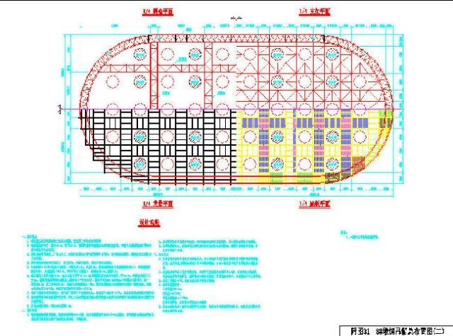 跨江大桥12×40m圆端形空心墩施工方法