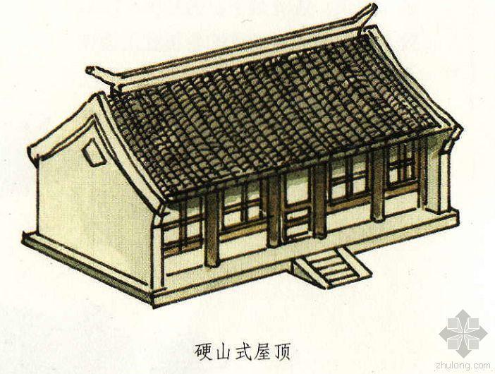 [屋顶篇]中国古建筑图解