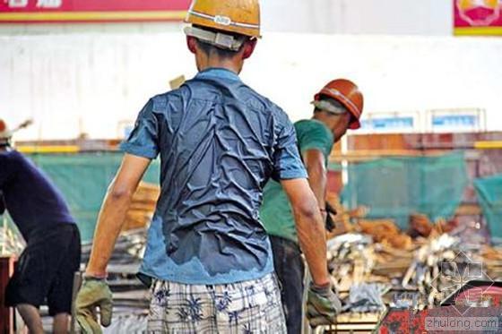 建筑工程夏季高温施工防暑降温应急预案