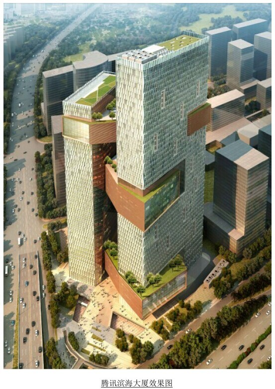 腾讯新总部大厦施工纪实
