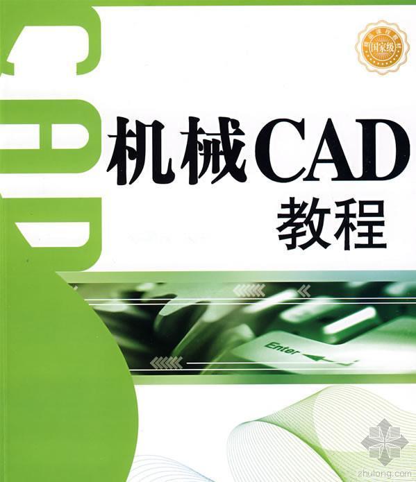 CAD布局、CAD图纸空间详解