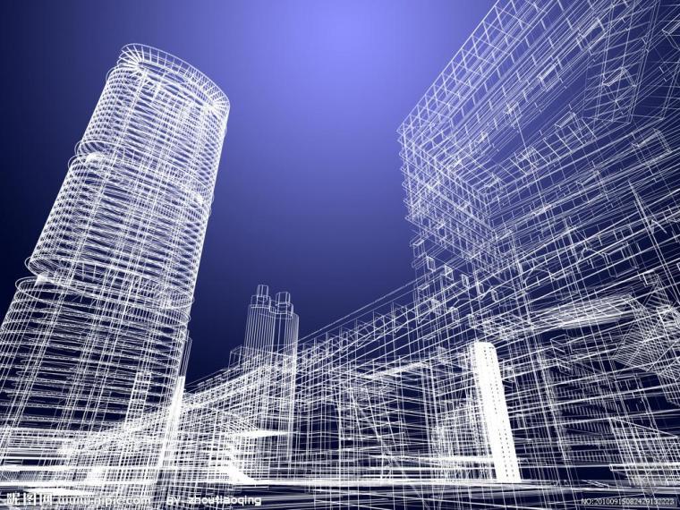 建筑结构的分类