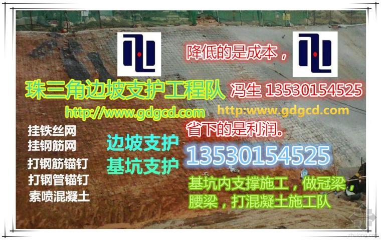 岩土工程施工2014基坑新型支护工艺形势所趋,行业领先技术应用案例图片展示