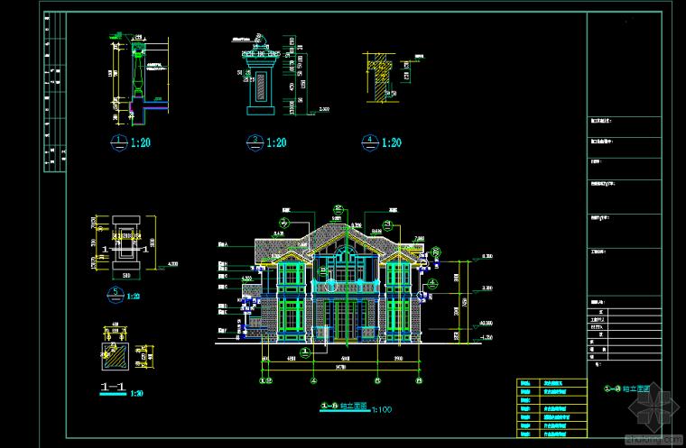 框架别墅建筑结构套图