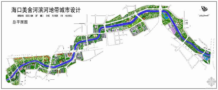 海口市美舍河滨河公园部分施工图