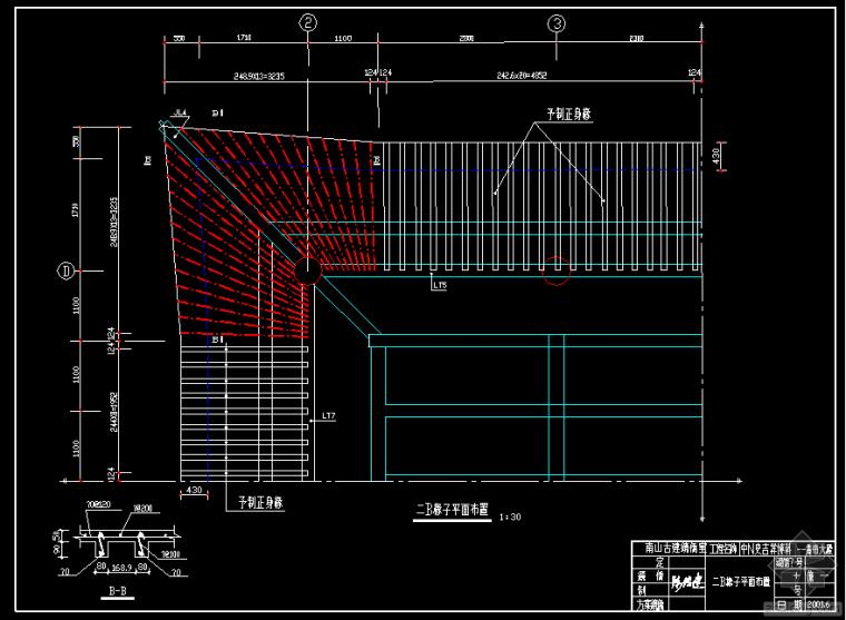 复件 某框架结构仿古建筑结构施工图