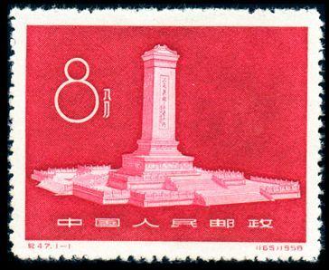 邮票上的建筑欣赏