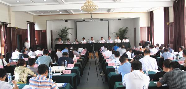 中国安全生产协会金川集团安全文化建设先进经验交流会在大连召开