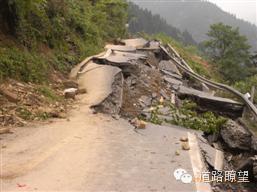 地震后沥青混凝土路面的快速修复