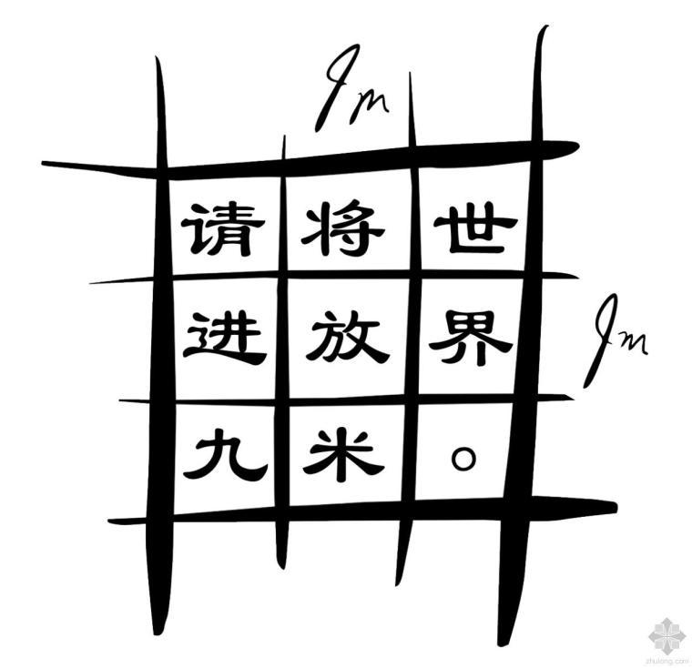 "2014""UPDIS 概念城市"" 设计竞赛正式开锣!"
