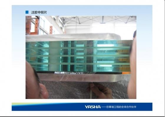 [金秋第一帖]大跨度玻璃肋点式玻璃幕墙技术研究和应用-029.JPG