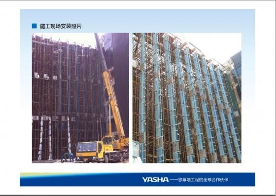 [金秋第一帖]大跨度玻璃肋点式玻璃幕墙技术研究和应用-032.JPG