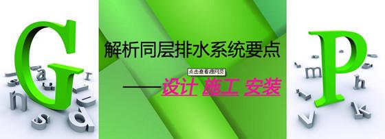 QQ截图20140818103156_副本.jpg