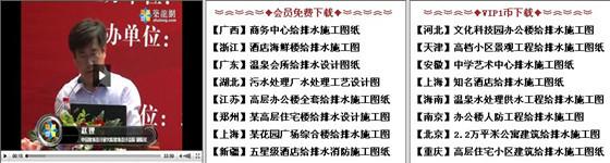 QQ截图20140818103216_副本.jpg