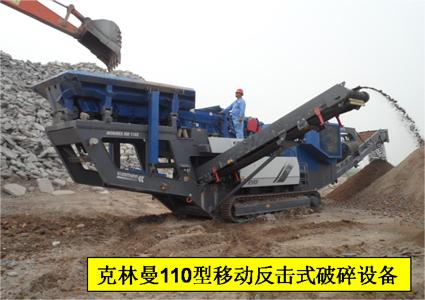 建筑垃圾再生集料厂拌水泥稳定基层施工工法
