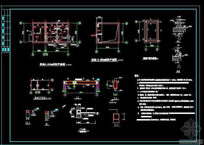 泵房结构设计施工图