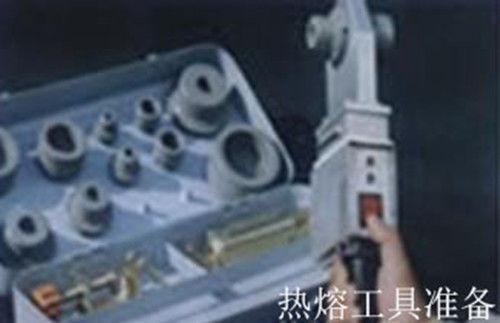 室内采暖管道安装的基本技术要求