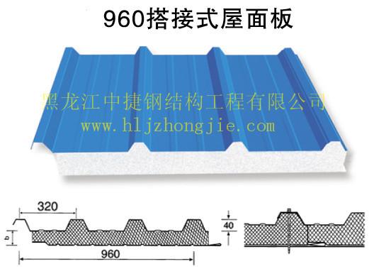 哈尔滨彩钢板都有哪些独特的生产优势