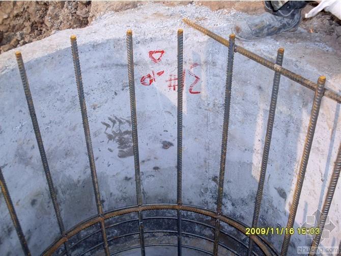 人工挖孔桩及地下室抗水板施工