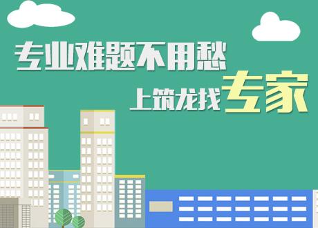 吴祖德教授城市道路路面设计专家答疑