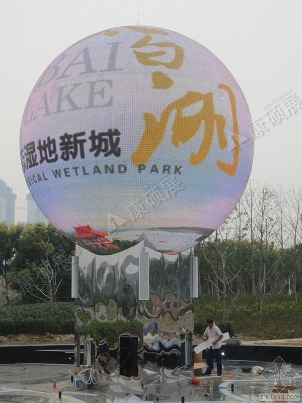 山东省运会济宁奥体中心户外LED球形屏设计