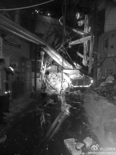 太原城中村民房倒塌多人被埋 已救出14人