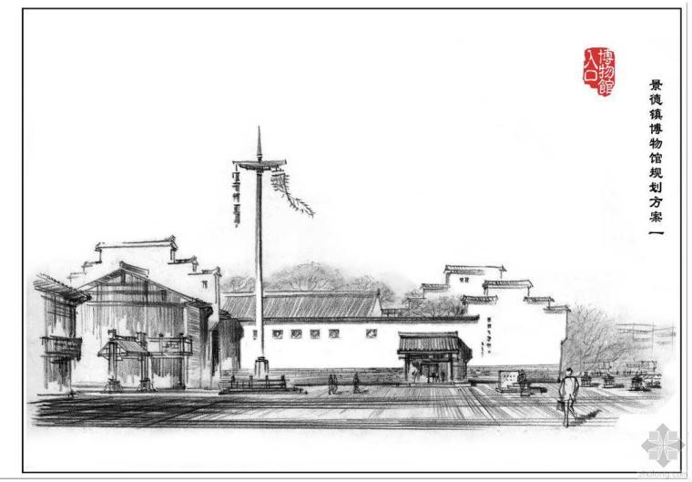 景德镇博物馆规划方案