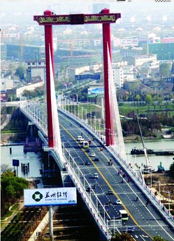 中国桥梁大观——江苏宿迁篇