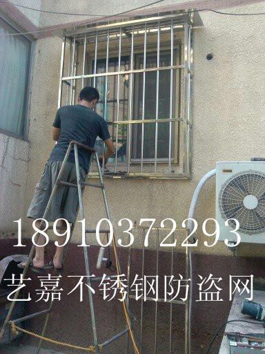 北京市安装防盗门安装家庭防护栏护网制作不锈钢防盗窗安装防盗网