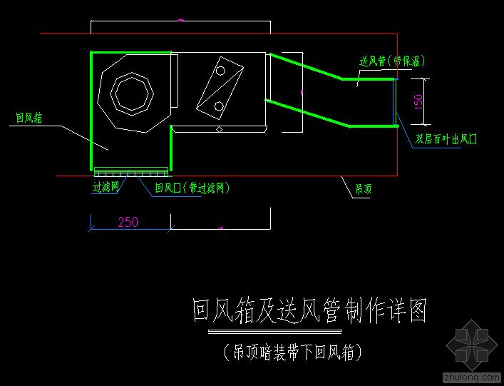 风冷水机系统布置图