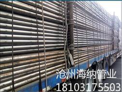 沧州声测管海纳管业桩基检测管施工问题详解