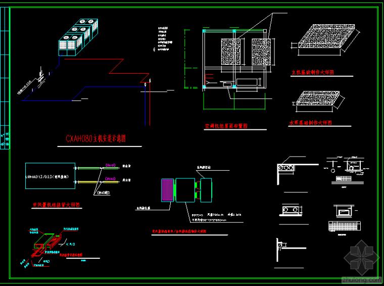 会所中心空调施工图