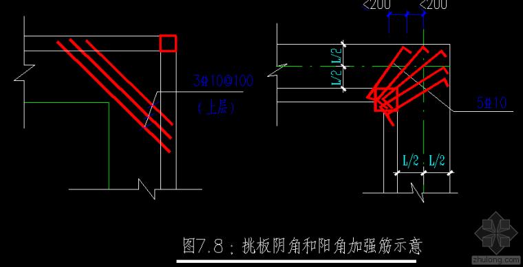 构造柱、预埋铁件及电气配线问题
