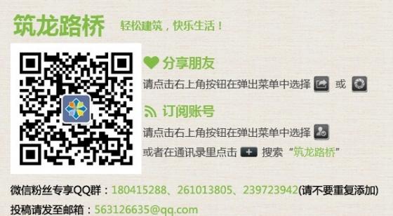 微信 图片.jpg
