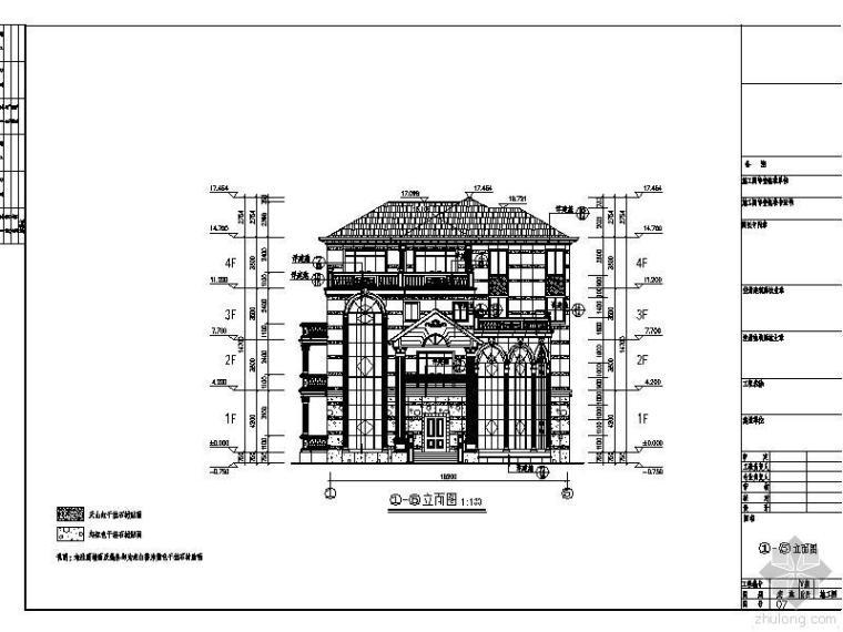 欧式风格四层独栋别墅施工图