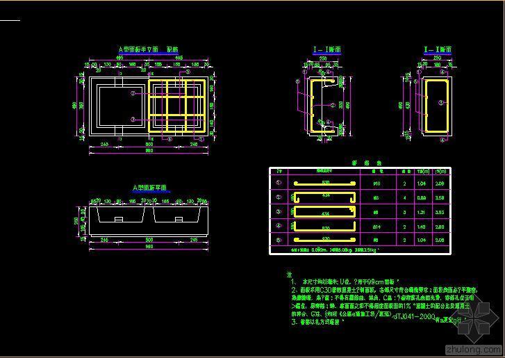 路基防护工程设计图(加筋土挡土墙)cad资料包免费下载
