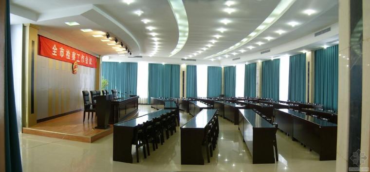 某检察院会议室装修带效果图