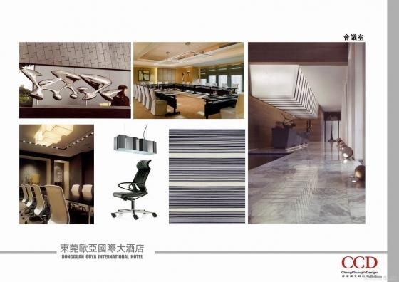 40----会议室.jpg