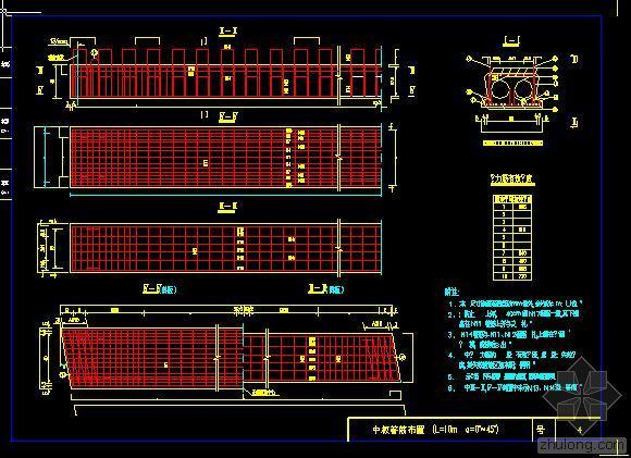 28米(半幅)宽桥面空心板施工图免费下载