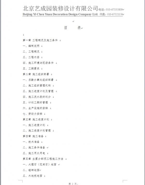 QQ截图20141110203531.jpg