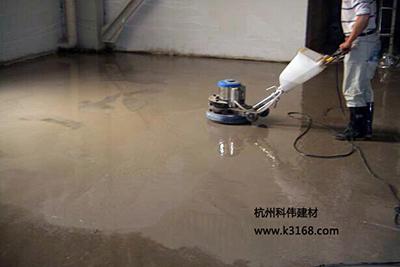 用水性混凝土密封固化剂如何施工
