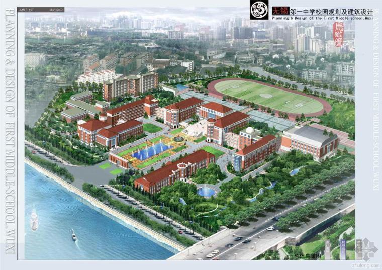 无锡第一中学校园规划及建筑设计