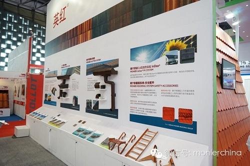 第十二届中国国际屋面和建筑防水技术展