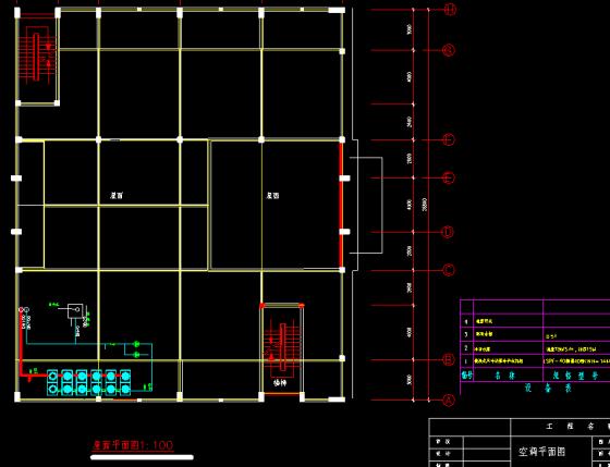 一至五层办公室空调图-QQ截图20141112150005.png