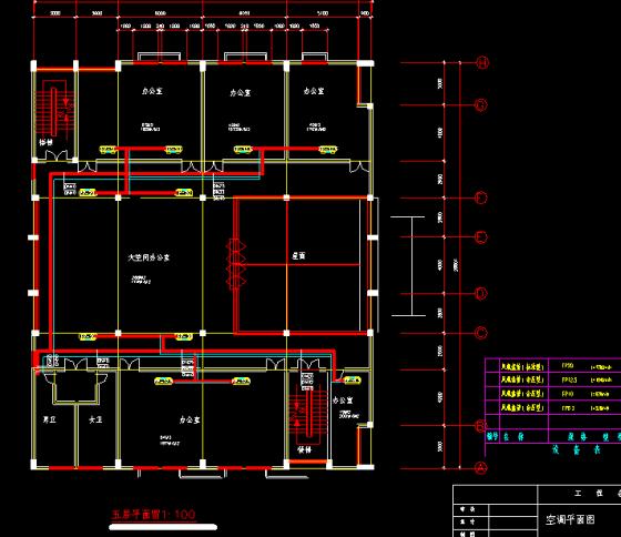 一至五层办公室空调图-QQ截图20141112145957.png