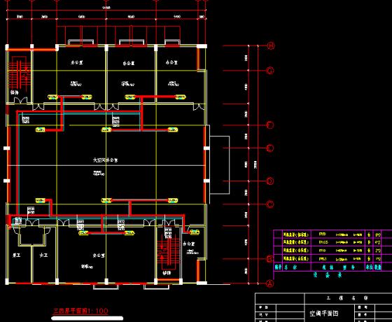 一至五层办公室空调图-QQ截图20141112150011.png