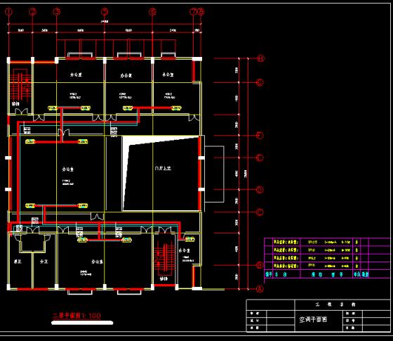 一至五层办公室空调图-QQ截图20141112150017.png