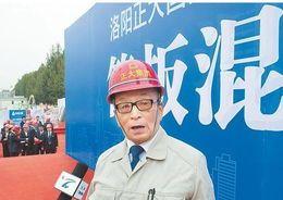 """王铁梦教授的""""控制混凝土工程收缩裂缝的18个主要因素"""""""